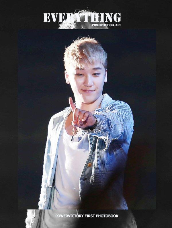 BIGBANG FM Chengdu 2016-07-03 (92)