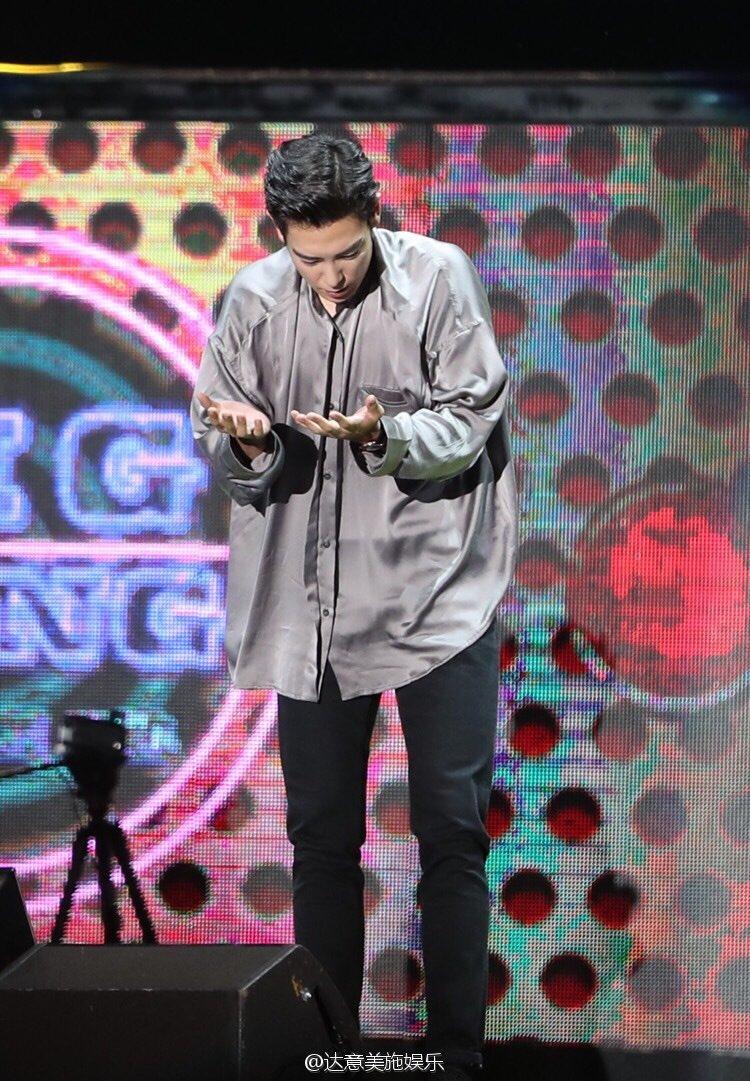 BIGBANG FM Luoyang 2016-07-13 (1)
