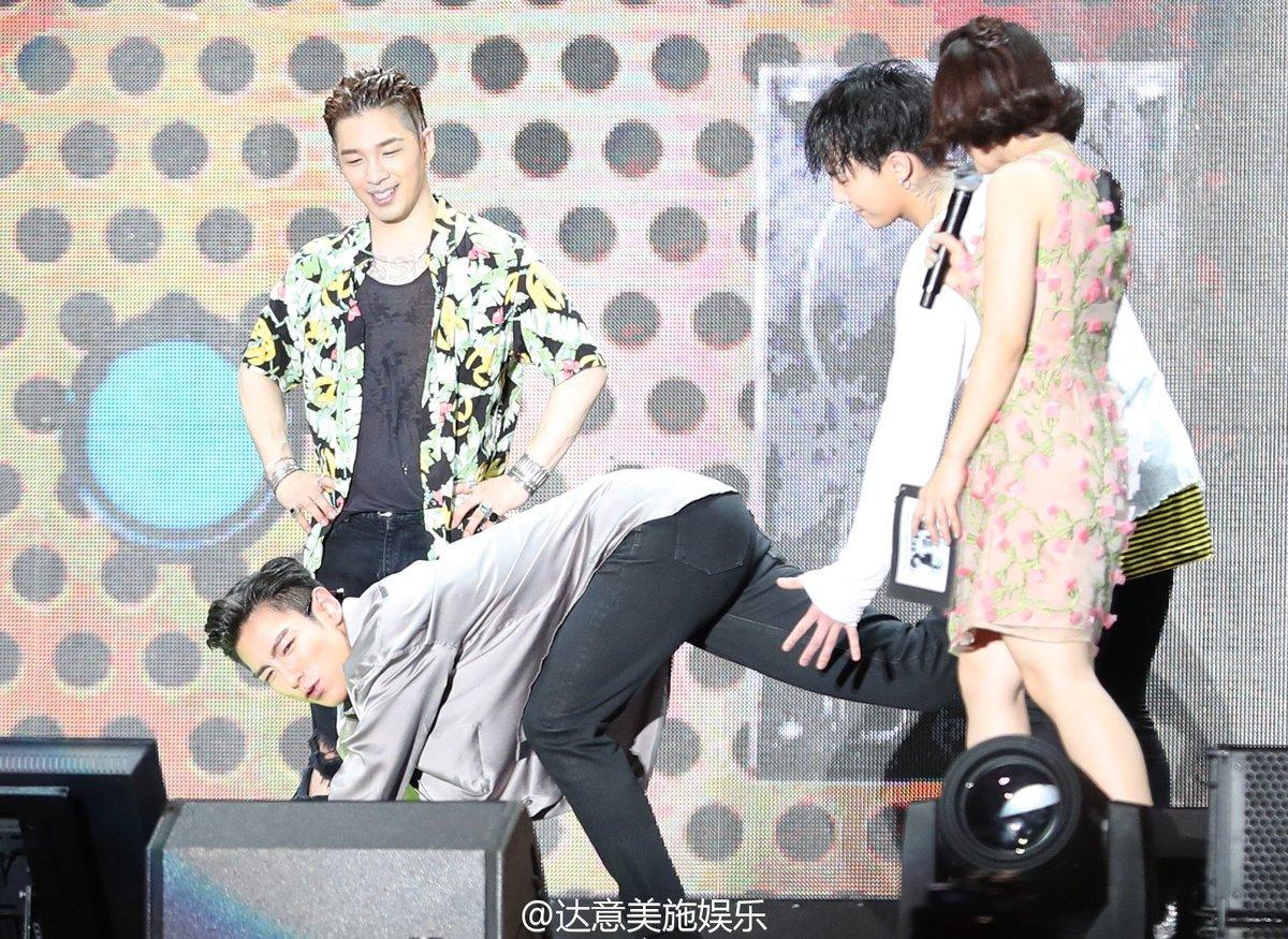 BIGBANG FM Luoyang 2016-07-13 (58)