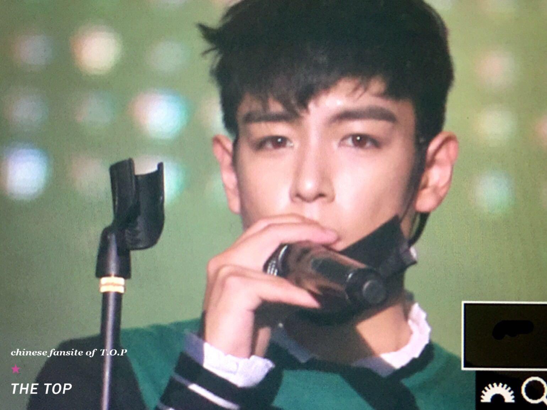 BIGBANG FM Xuzhou 2016-07-10 (10)