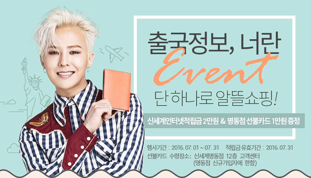 G-Dragon - Shinsegae - 2016 - BOBOG-Dragon - 02