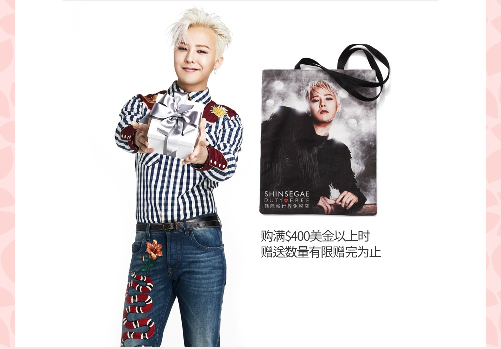 G-Dragon - Shinsegae - 2016 - BOBOG-Dragon - 05
