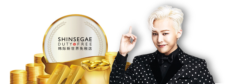 G-Dragon - Shinsegae - 2016 - BOBOG-Dragon - 07