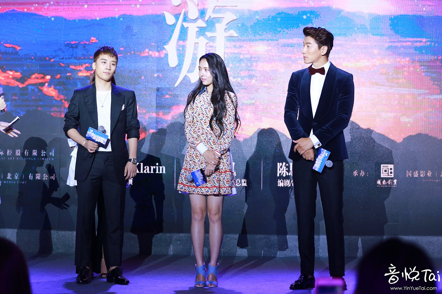 Seungri Press Conference for Chinese Movie 2016-07-16 (40)