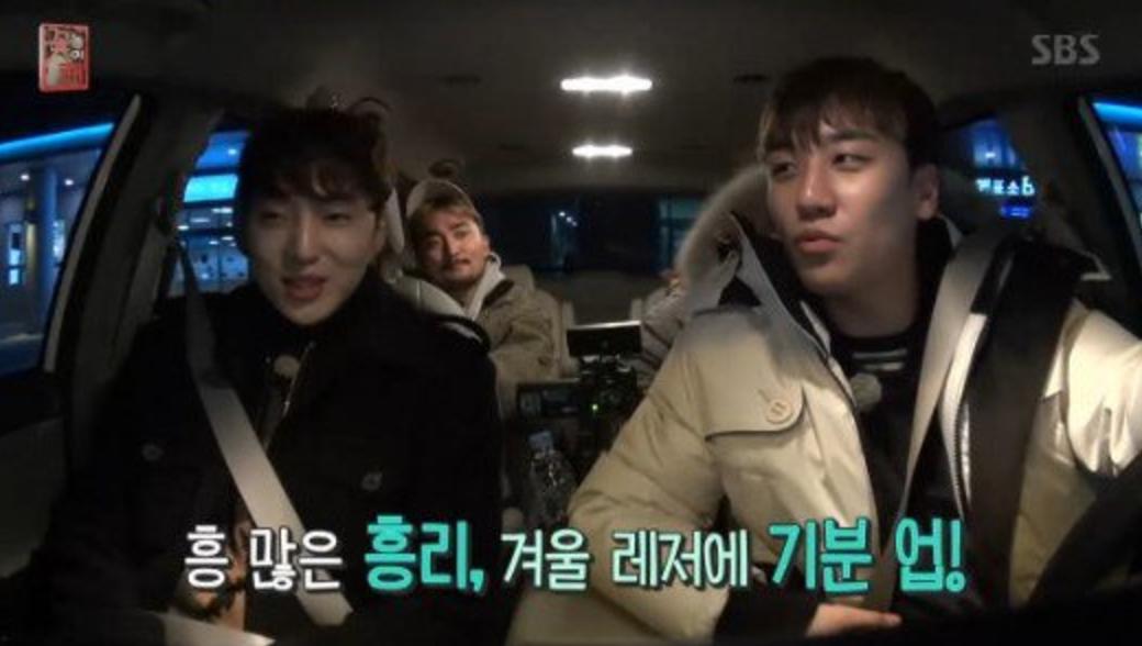 Seungri BIGBANG