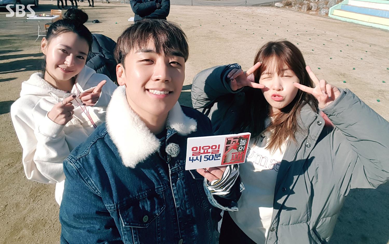 Seungri Flower Crew