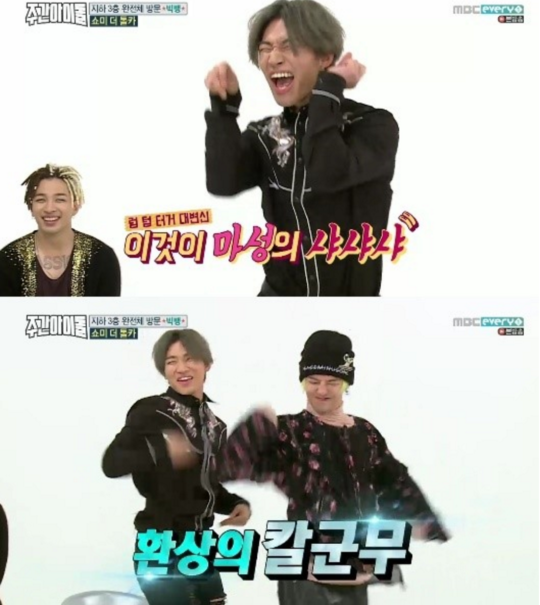 Daesung Weekly Idol