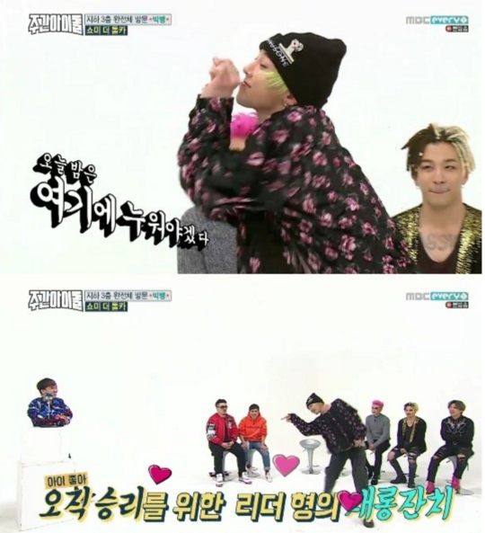 G-Dragon Weekly Idol