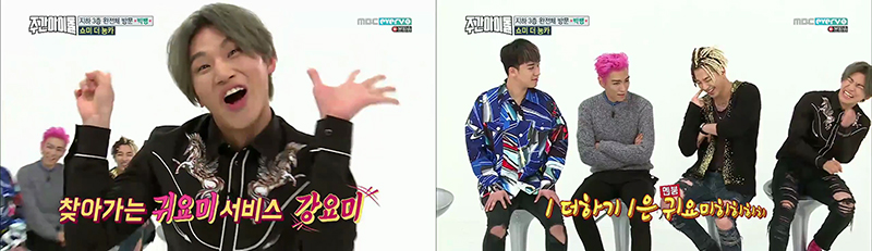 big bang weekly idol pt2_2
