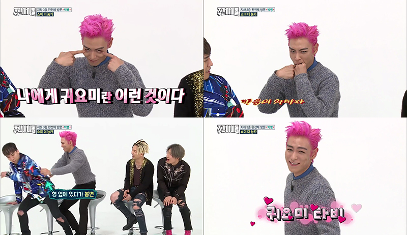 big bang weekly idol pt2_3