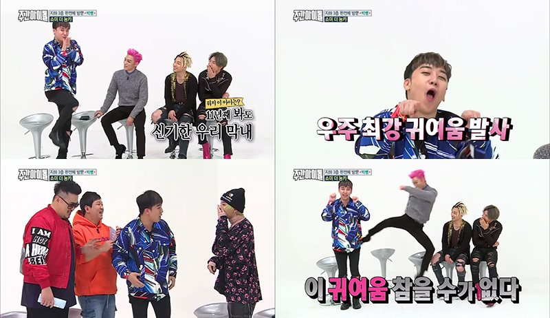 big bang weekly idol pt2_4