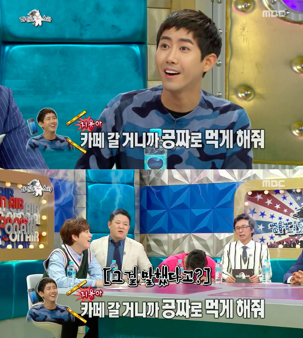 Kwanghee Radio Star