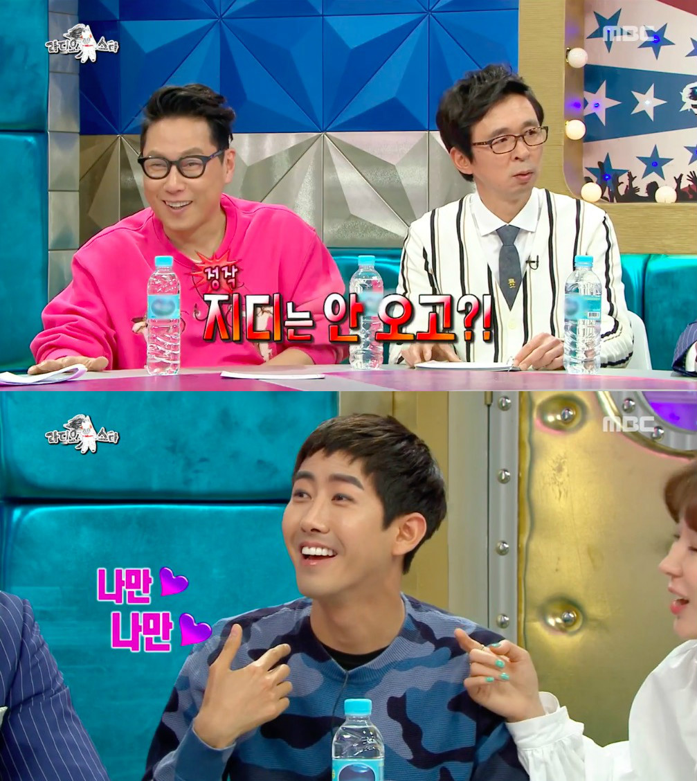 Radio Star Kwanghee 2