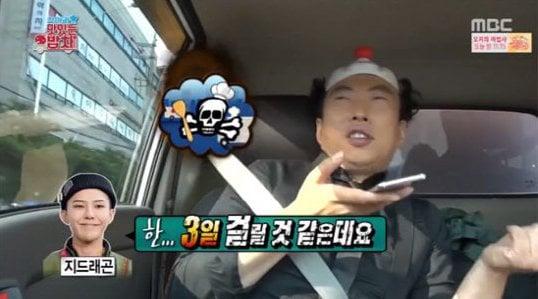 G Dragon Park Myung Soo1