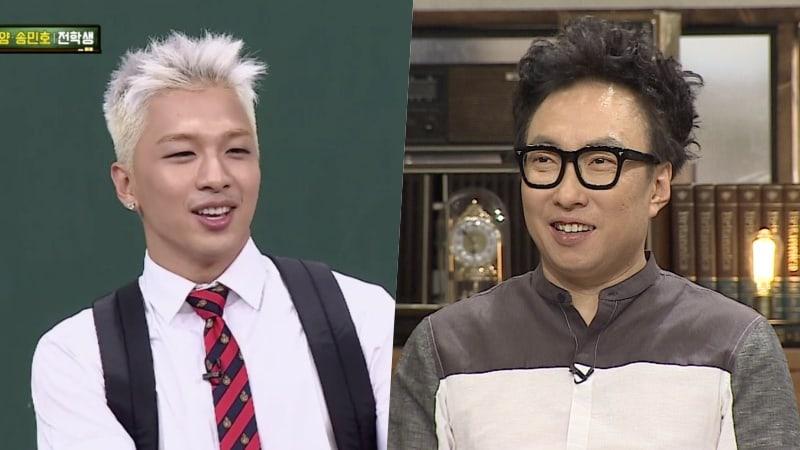 Park Ji Soo And Taeyang