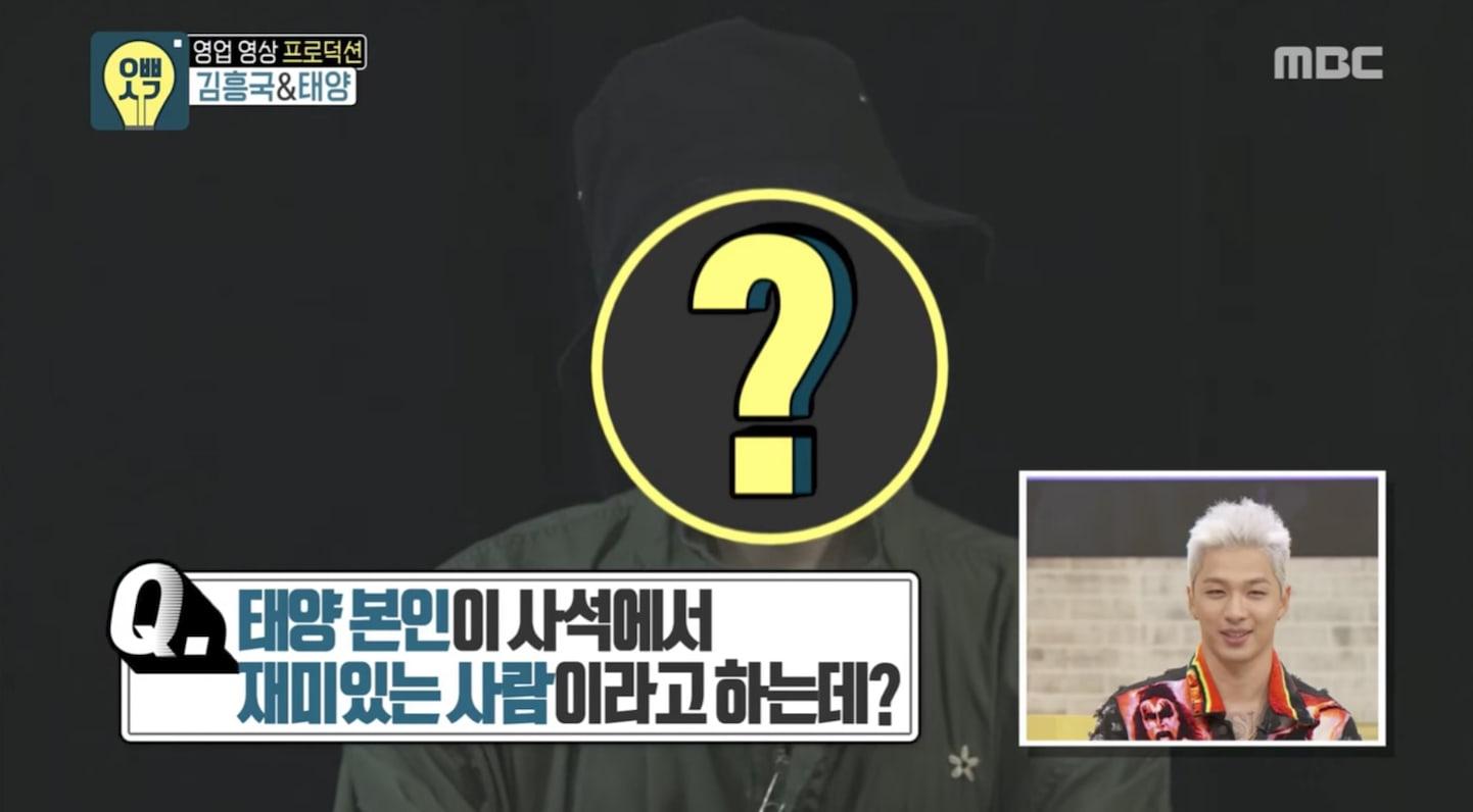 GDragon Taeyang