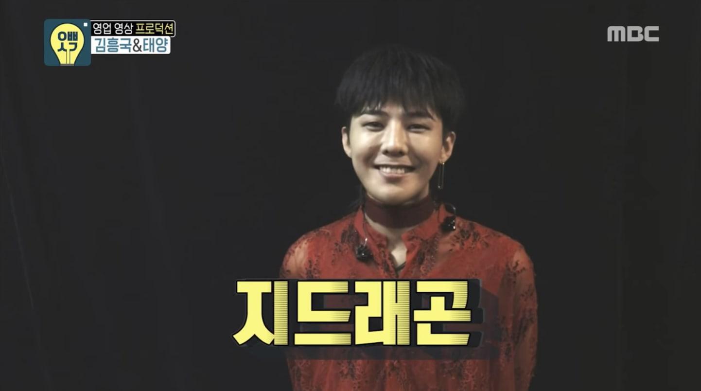 GDragon Taeyang1