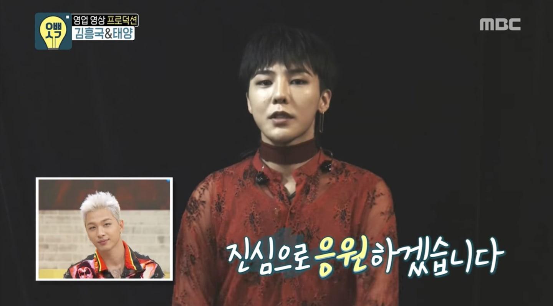 GDragon Taeyang2