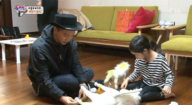 Taeyang8