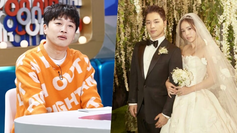 Watch Taeyang Wedding Dress Online