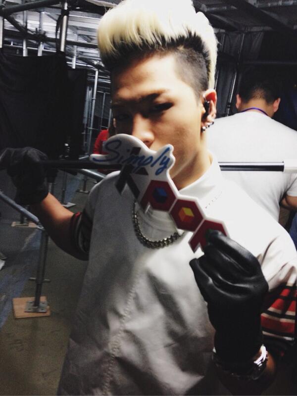 Taeyang Simply Kpop