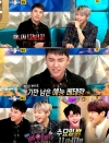 [Video] Seungri and Wanna One on Radio Star TV Preview