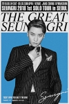 [OFFICIAL] BIGBANG SEUNGRI Will Hold His First-Ever Solo Concert in 12 Years Since Debut… Date Confirmed as August 4·5th