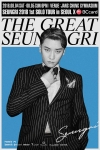 "Ticket Sales for SEUNGRI's First-Ever Solo Concert Opens Today…"" For a Hotter Summer"""