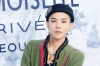 G-Dragon Shares First Update On Instagram In Almost A Year Since Enlistment