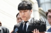 Court Dismisses Pretrial Detention Warrant Requests For Seungri And Yoo In Suk