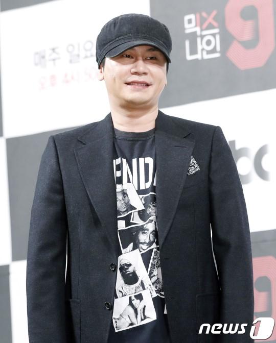 Resultado de imagen para yang hyun suk